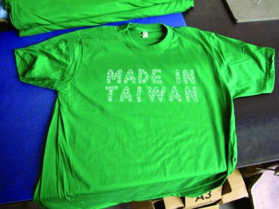 Taiwanese American Cultural Festival - Tshirt, Flyers, Poster, Program Book - San Francisco