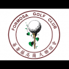 Formosa Golf Club Slideshow Video