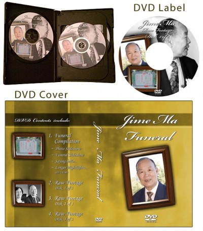videos_funeral_jime_ma_labels_cover_final_01.jpg